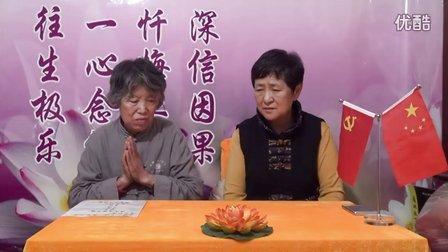【执著的苦  苦上加苦】沈阳因果教育教学讲堂 沈阳因果道场 刘老师讲因果