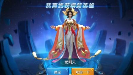 裴小峰王者荣耀视频亚瑟背景音乐图片