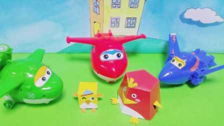 超级飞侠之乐迪与伙伴帮助小鸡一家 手工制作 折纸游戏