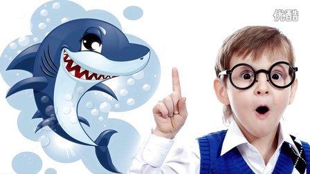 教你简单轻松学画画大鲨鱼儿童卡通简笔画