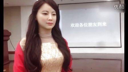中科大发布中国首个美女机器人:太逼真了!