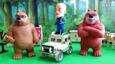 强的吉普车立体拼图 儿童益智玩具视频熊大熊二亲子游戏早教