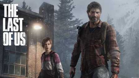 The Last of Us,最後生還者,ラスアス,最后生还者,TLoU