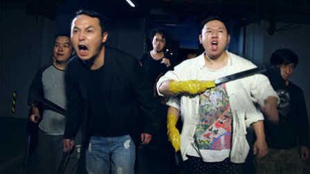 《陈翔六点半》第47期 进击的黑帮勇斗罗生门