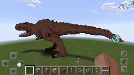 我的世界 恐龙之霸王龙
