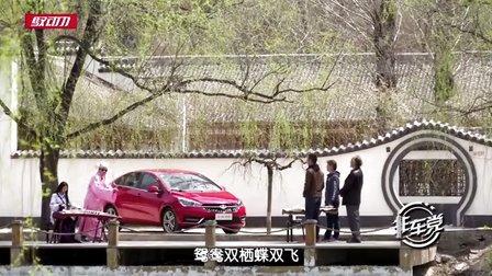 烟花三月《非车党》带你品味中国情怀古典之美