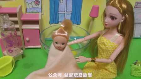 芭比娃娃洗澡换装公主造型 过家家玩具亲子游戏图片
