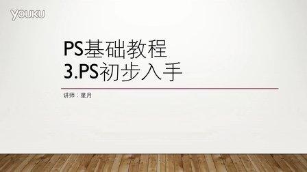 【强推】Macbook虚拟机装windows10完整料及灯笼手工材安装方法步骤图片