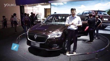 2016北京车展 凤凰重生宝沃首款SUV BX7