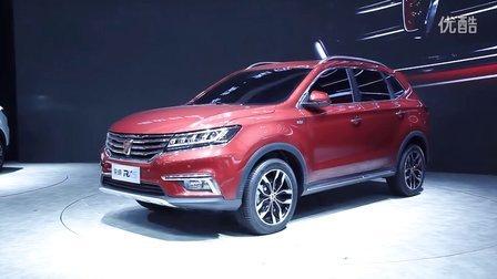 2016北京车展 量产互联网汽车荣威RX5
