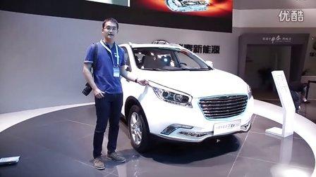 2016北京车展 华泰新能源SUV XEV260
