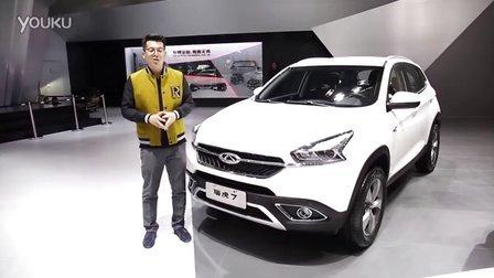2016北京车展 奇瑞最新紧凑型SUV瑞虎7