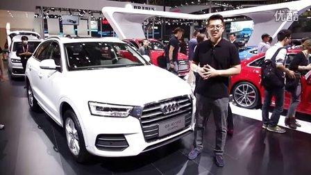 2016北京车展 全新国产新奥迪Q3