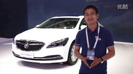2016北京车展 美系中级混动车君越30H