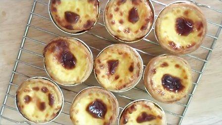 DIY美食:家常葡式蛋挞的做法