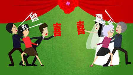 【飞碟说】结婚要烧多少钱