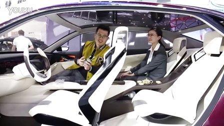 2016北京车展独家解密红旗概念车内饰篇