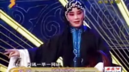 秦腔名家 丁良生(反串)《赶坡》选段