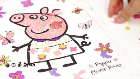 小猪佩奇 手绘填色图片