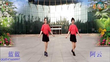 16最新梦想秀广场舞 编舞 楠楠图片