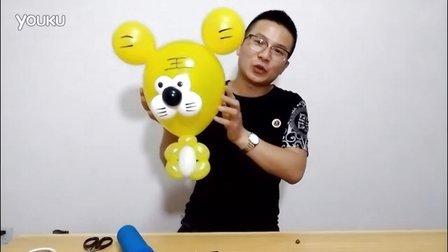 气球造型 大头老虎 气球视频 气球 魔术气球教程 魔术气球 气球教程