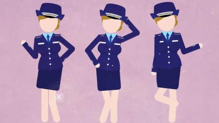 【飞碟头条】制服是如何诱惑你的