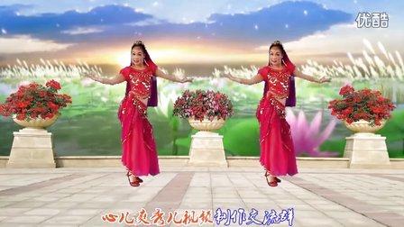 心儿爽秀儿广场舞印度舞《踩着我的节拍跳起来》附重庆叶子老师教学