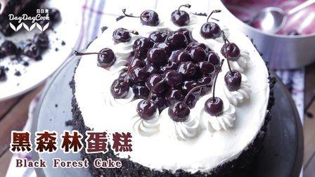 黑森林蛋糕 225