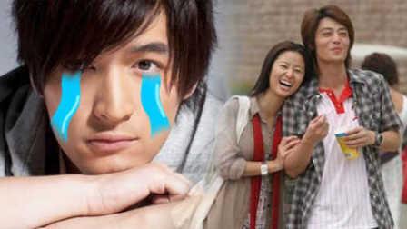 催泪神曲《是霍躲不过》胡歌哭晕在厕所 330