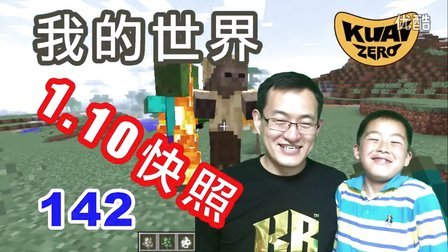 【酷爱游戏解说】我的世界Minecraft生存142预览1.10快照,空岛刷怪塔的新状况