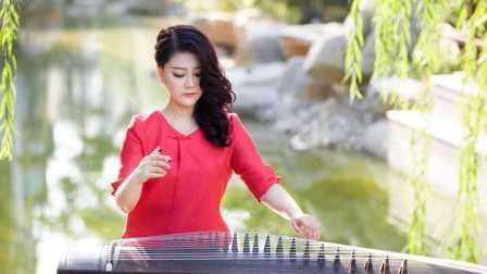 经典 流行曲古筝课程 女人花 视频