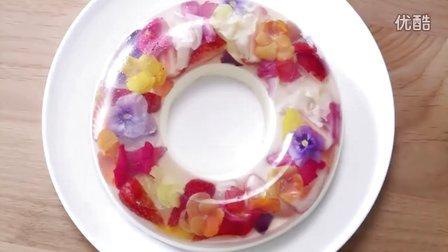【喵博搬运】【食用系列】花卉果冻布丁蛋糕 《*^▽^*》