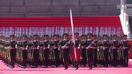威武之师!中国人民解放军仪仗队