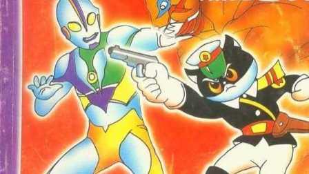 英雄奥特曼银河大战黑猫警长 迪迦奥特曼 银河奥特曼中文版 益智游戏图片