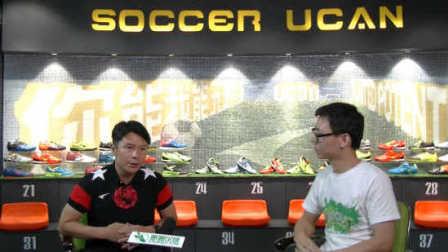 【偶偶专访】彭伟国专访:一起聊聊青少年和业余足球的未来