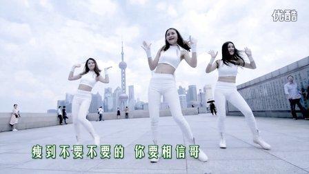 让你快乐让你瘦 - 陈光标     白衣美女舞蹈版