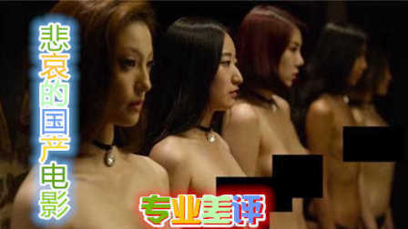 《新片差评师》:从X战警看中国特效影业