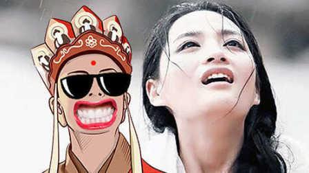 唐唐神吐槽:最致命的女友 159