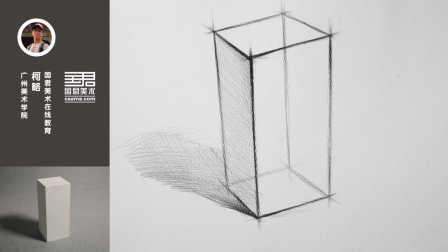 国君美术 柯略素描几何体 素描线条 素描入门图片