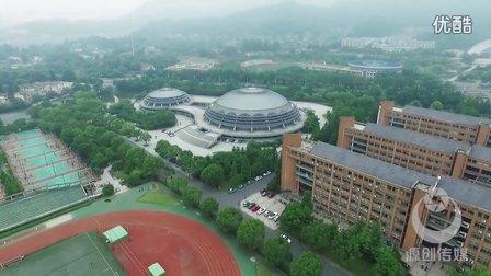 浙江工业大学航拍毕业照幕后花絮视频