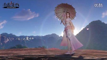 天刀英雄榜10:江湖女儿情