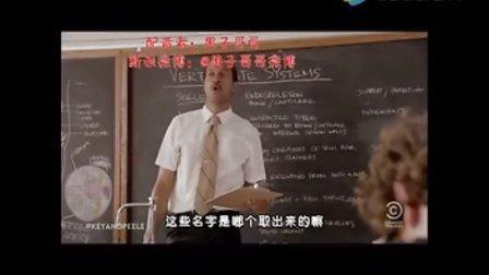[四川话]笑死劳资了,爆笑黑人代课老师