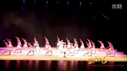 2016湖北民族学院音乐舞蹈学院舞蹈毕业专场晚会完整节目版