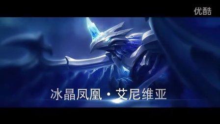【若风解说】史上最悲剧五杀被抢!愤怒的金翅冰鸟!