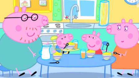 猪爸爸妈妈给小猪佩奇乔治制作美味的饼干啦!