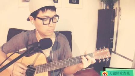 初学者薛之谦视频的吉他-歌曲社视频大全吉他草原图片
