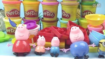 小猪佩琪一家用培乐多彩泥做肯德基鸡翅桶甜筒教程
