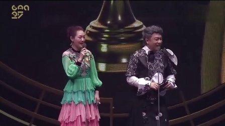 第27届金曲奖 星光大道 颁奖典礼 现场直播