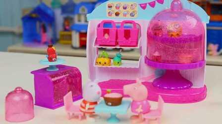 购物小能手 shopkins 杯子蛋糕 女王咖啡店 情景玩具试玩