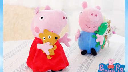 小猪佩奇的火鸡宝宝 宝宝爱涂色儿童简笔画视频教程大全巧虎亲子小